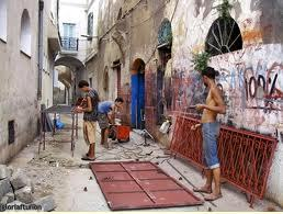 ПОЕЗДКА В БИЗЕРТУ - Тунис