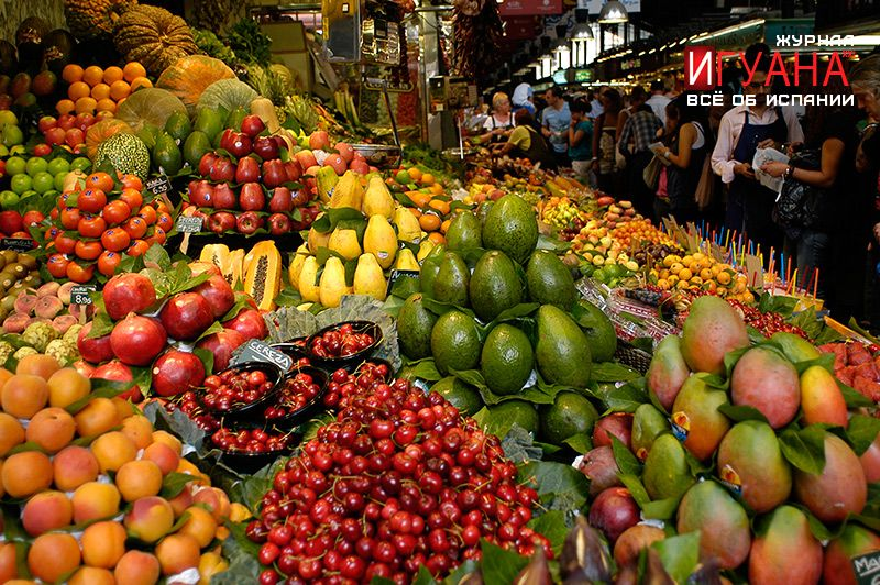 Рынок Бокерия - Барселона